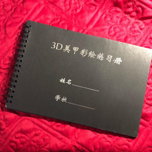 quyển tập vẽ cọ bản 3D ( 15 trang- mầu đen )