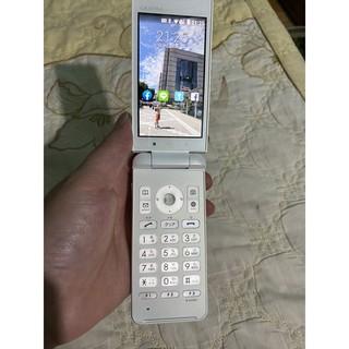 điện thoại nắp gập nhật bản kyocera