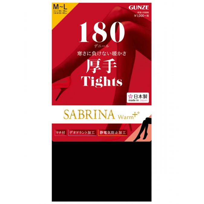 Quần tất siêu ấm GUNZE JAPAN- SABRINA SB-195 180D màu đen