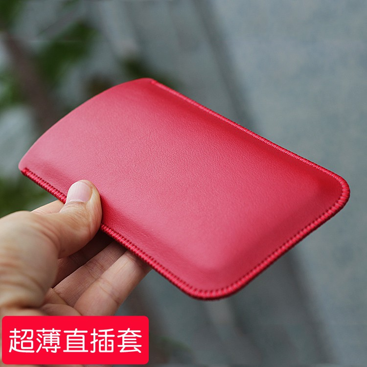 Apple XR mobile phone case protective cover leather case straight insert sleeve bag 6.1 inch iPhoneXR all-inclusive anti