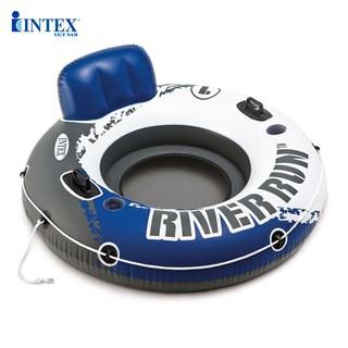 Phao bơi đơn có tựa lưng Intex 58825