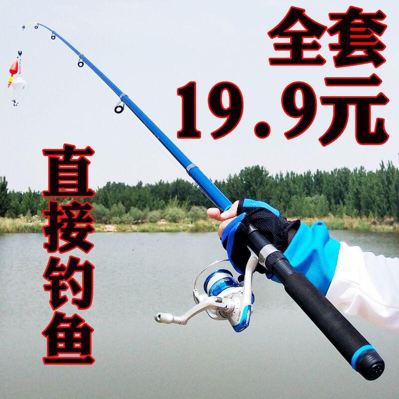 cần câu cá phong cách hàn quốc - 22928030 , 4401679933 , 322_4401679933 , 206900 , can-cau-ca-phong-cach-han-quoc-322_4401679933 , shopee.vn , cần câu cá phong cách hàn quốc