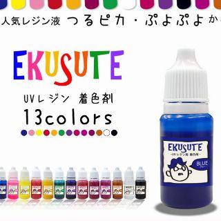 Bộ 13 màu pha resin EKUSUTE loại trong đục pha epoxy resin và uv resin