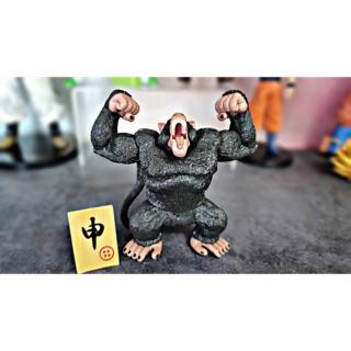 Mô hình khỉ đột Dragon ball