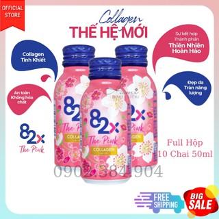 [Yêu Thích] Collagen Uống Đẹp Da 82X The Pink Nhật Bản Tinh Khiết An Toàn Không Đường Không Chất Béo thumbnail