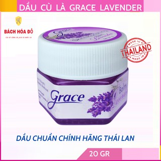 Dầu cù là lavender giúp ngủ ngon Grace hàng chính hãng thái lan 20gr