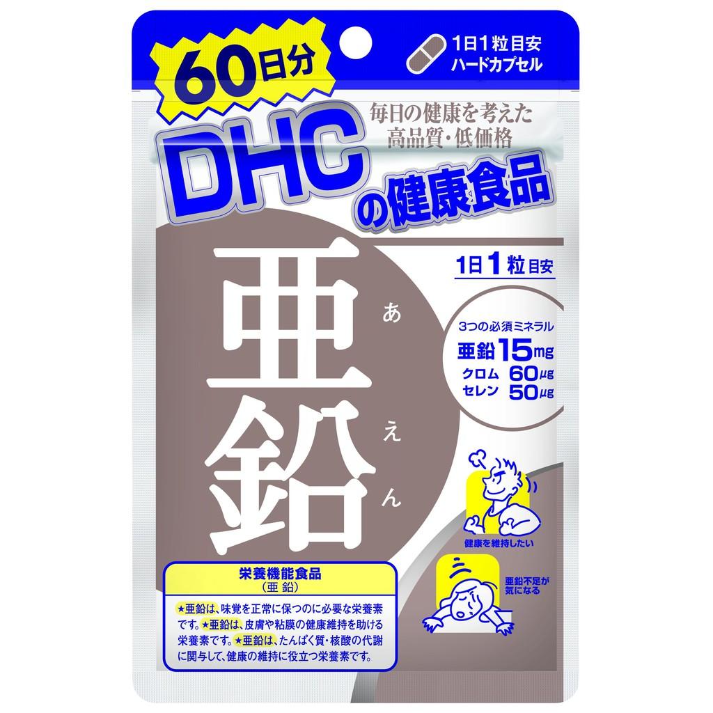 Combo Viên uống DHC Trị mụn - Mờ thâm viên uống Vitamin C (120v) và Viên uống Kẽm (60v)