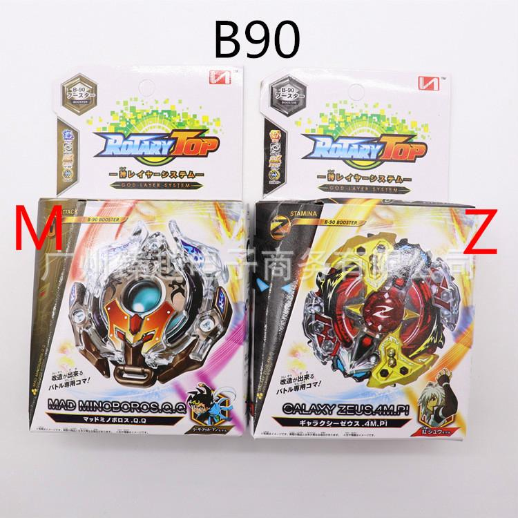 Beyblade burst B90 Metal Fusion 4D Launcher Spinning Top Gift for Kids