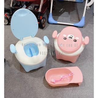 [Mã 77FMCGSALE giảm 8% đơn 500K] ( Tăng cọ vệ sinh) Bô vệ sinh cho bé di động , bô vệ sinh , bô cho bé cao cấp thumbnail