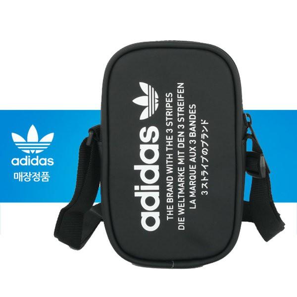 Túi đeo chéo Adidas mini Auth - 3203982 , 1235864182 , 322_1235864182 , 395000 , Tui-deo-cheo-Adidas-mini-Auth-322_1235864182 , shopee.vn , Túi đeo chéo Adidas mini Auth