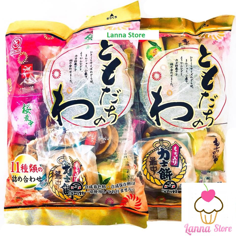 Bánh truyền thống tổng hợp - Nhật Bản