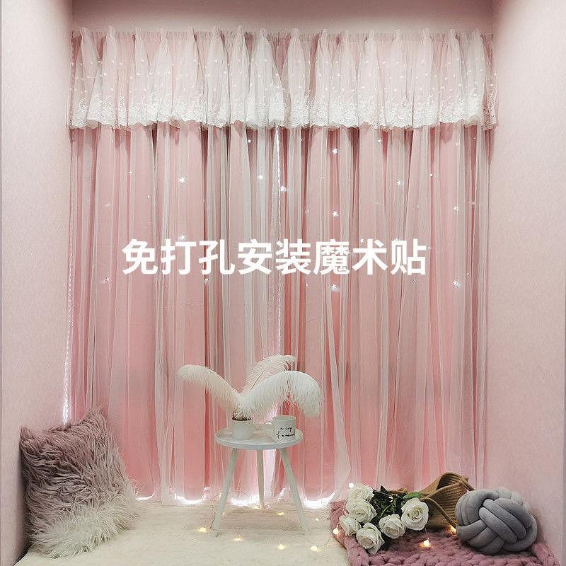Rèm Cửa Sổ Che Toàn Diện Không Cần Khoan Lỗ In Họa Tiết Trái Tim Kiểu Công Chúa Cho Phòng Ngủ