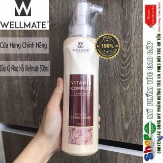 [Wellmate-chính hãng] Dầu xả phục hồi chống rụng tóc Wellmate thumbnail