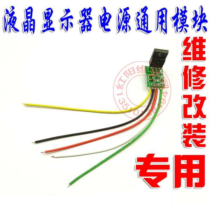 IC nguồn 5 dây dùng DM0565R x5 x10 IC - 3186217 , 1000128934 , 322_1000128934 , 90000 , IC-nguon-5-day-dung-DM0565R-x5-x10-IC-322_1000128934 , shopee.vn , IC nguồn 5 dây dùng DM0565R x5 x10 IC