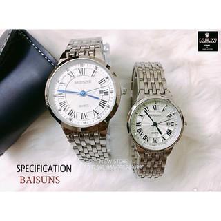 Đồng hồ cặp đôi dây thép Baisuns sang trọng thumbnail