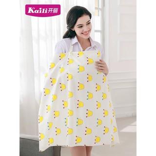 Minchun123:khăn choàng che bé bú 100% cotton, đồ dùng cho mẹ và bé
