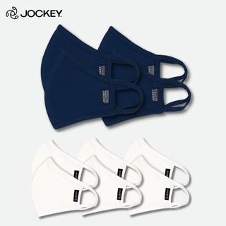 Combo 10 Khẩu Trang Vải Kháng Khuẩn Jockey - JAUF0255 thumbnail