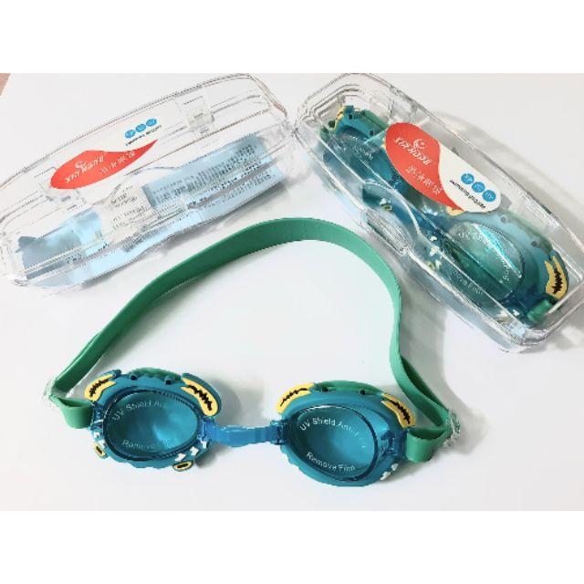 Kính bơi rẻ em Anti-Fog cao cấp- chống tia UV + Tặng Hộp