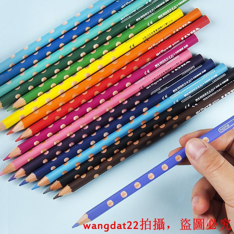 Hộp Bút Chì Màu 12 Màu Giảm Chỉ Còn 251600 đ
