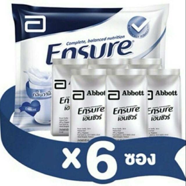 Ensure(เอ็นชัวร์)