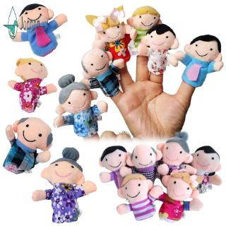 【JA】 6 Pcs Finger Family Puppets Cloth Doll Props for Kids Toddlers Educational Toy