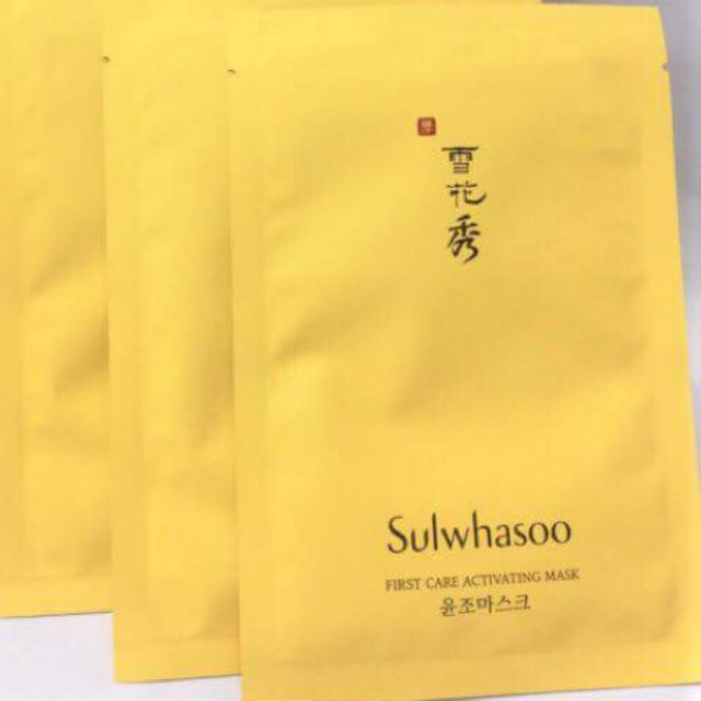 Mặt nạ 3d fist care sulwhasoo mask - 3260878 , 638578771 , 322_638578771 , 200000 , Mat-na-3d-fist-care-sulwhasoo-mask-322_638578771 , shopee.vn , Mặt nạ 3d fist care sulwhasoo mask