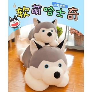 Búp bê đồ chơi nhồi bông chú chó husky mềm mại đáng yêu