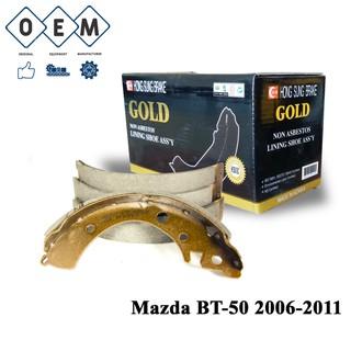 Bố thắng càng sau Mazda BT-50 2006-2011 thumbnail