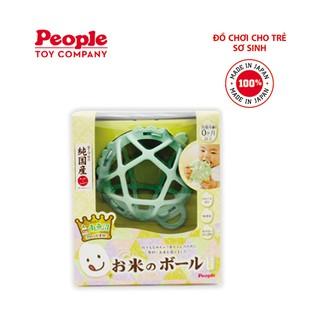 Gặm Nướu Bằng Gạo Nhật Bản Mochi Rice O-Ball PEOPLE