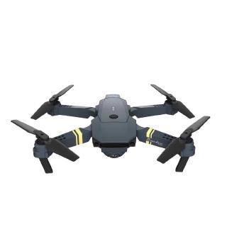 DDG Pocket Drone LX808 – WIFI 720P