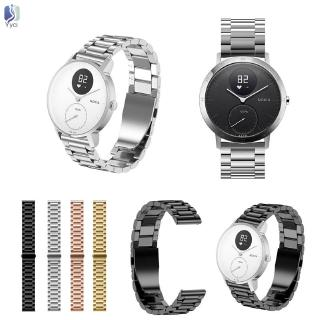 Yy Stainless Steel Quick Release Wrist Bands Belt Watch Strap for Nokia Withings Steel HR @VN