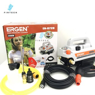 Máy xịt rửa xe, máy lạnh, điều hòa Ergen EN-6728 – 2800W – Có chỉnh áp