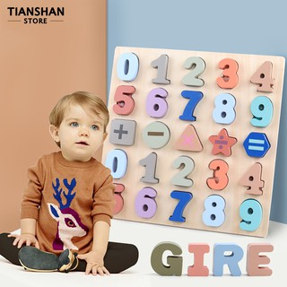 Wooden Jigsaw Puzzles Board Alphabet Numbers Shapes Learning Toy