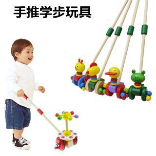 đồ chơi gỗ hình các con vật cute cho bé tập đi