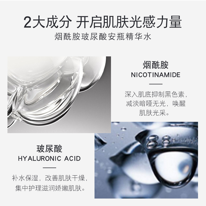 IMAGES ESSENCE (Hàng Mới Về) Toner Images Hyaluronic Acid Nicotinamide 500ml Dưỡng Ẩm Làm Se Khít Lỗ Chân Lông