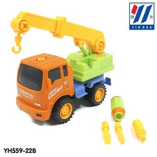 Bộ tháo lắp xe cần cẩu công trình – YH559-22B