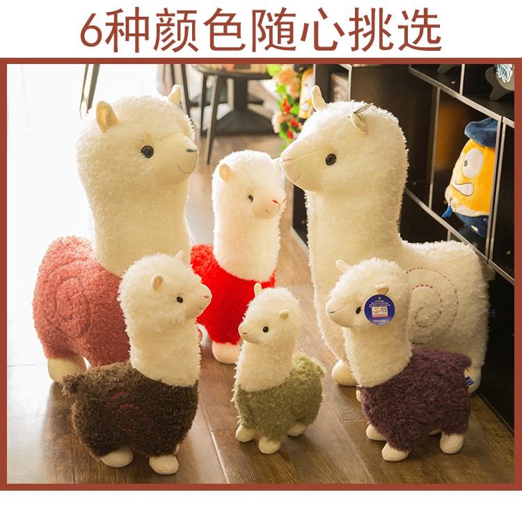 Lạc đà Alpaca ngộ nghĩnh dễ thương kích thước 27-38-46-56-80cm Buno shop