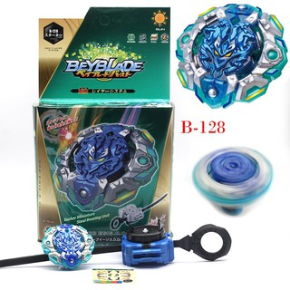 New Arrival Beyblade burst B128 Blue Metal 4D Launcher Spinning Gyros Toy for Kids