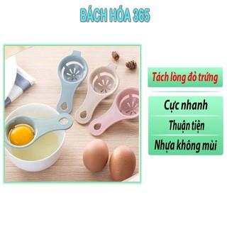 Dụng Cụ Tách Lòng Đỏ Trứng Tiện Dụng Làm Bằng Nhựa Cao Cấp, Làm Bánh, Nấu Đồ Ăn Dặm Cho Bé thumbnail