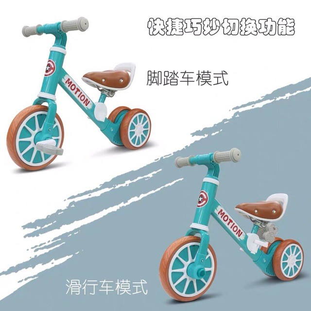 Xe thăng bằng kiêm xe đạp 3 bánh (loại đắt)