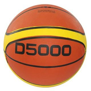 Quả bóng rổ Động Lực D5000 size 7