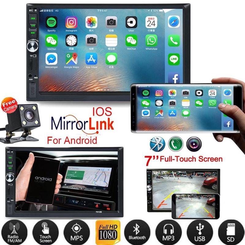 Máy nghe nhạc MP5 màn hình cảm ứng 7inch đa chức năng cho xe ô tô