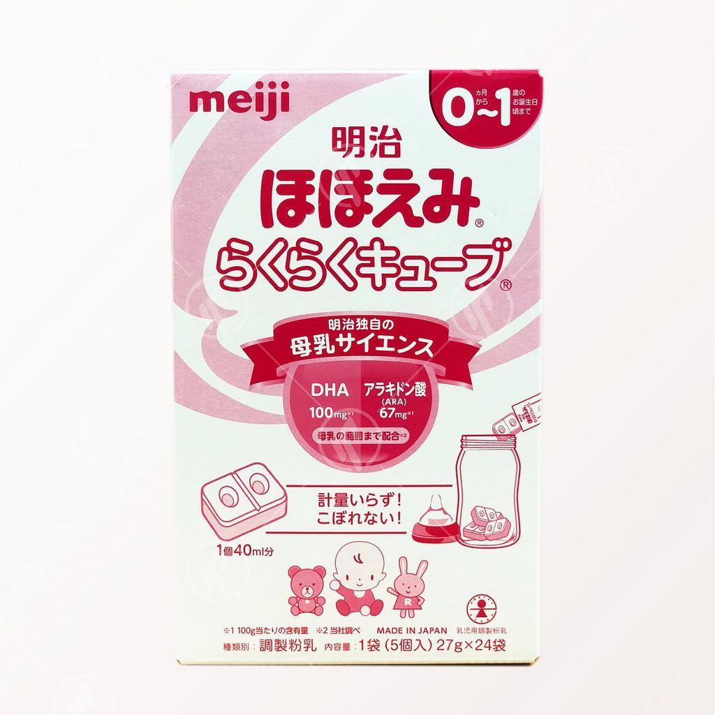Sữa Meiji thanh 0-1 hộp 24 thanh