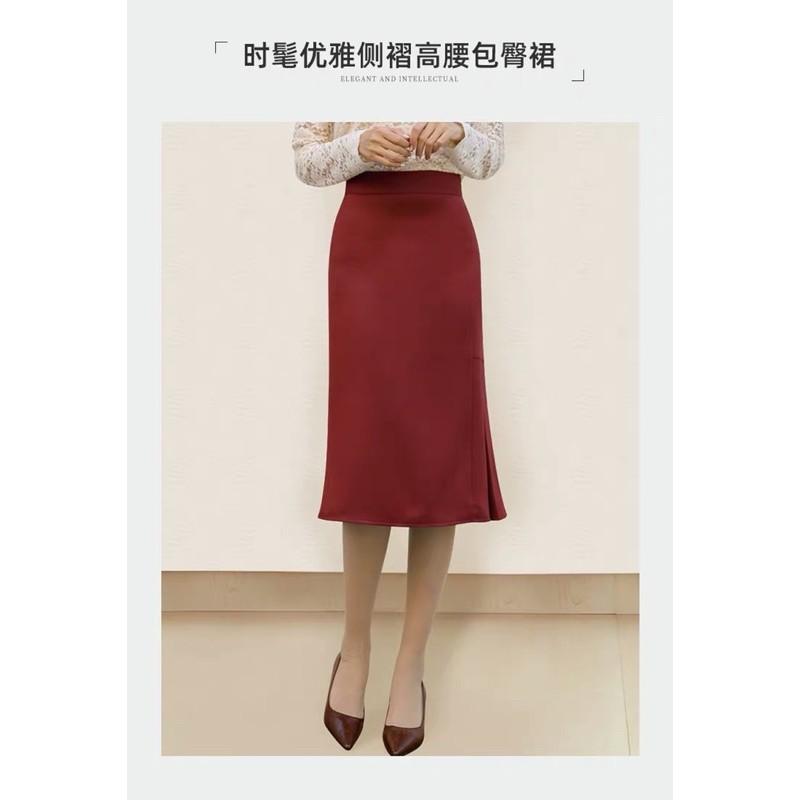 [ Mã FAGREEN55 giảm 10% tối đa 30K đơn 99K] chân váy suông dài công sở đẹp, sang chảnh