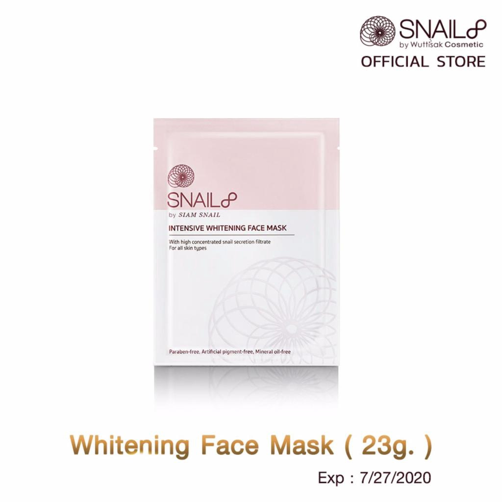 SNAIL8 Intensive Whitening Face Mask 23gNAIL8 Intensive Whitening Face Mask 23g