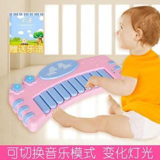 Đồ Chơi Đàn Piano Mini Cho Bé
