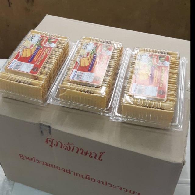 ขนมปังชีส ไส้สัปปะรด 1SET3กล่อง ราคาพิเศษ!! ยกSET.