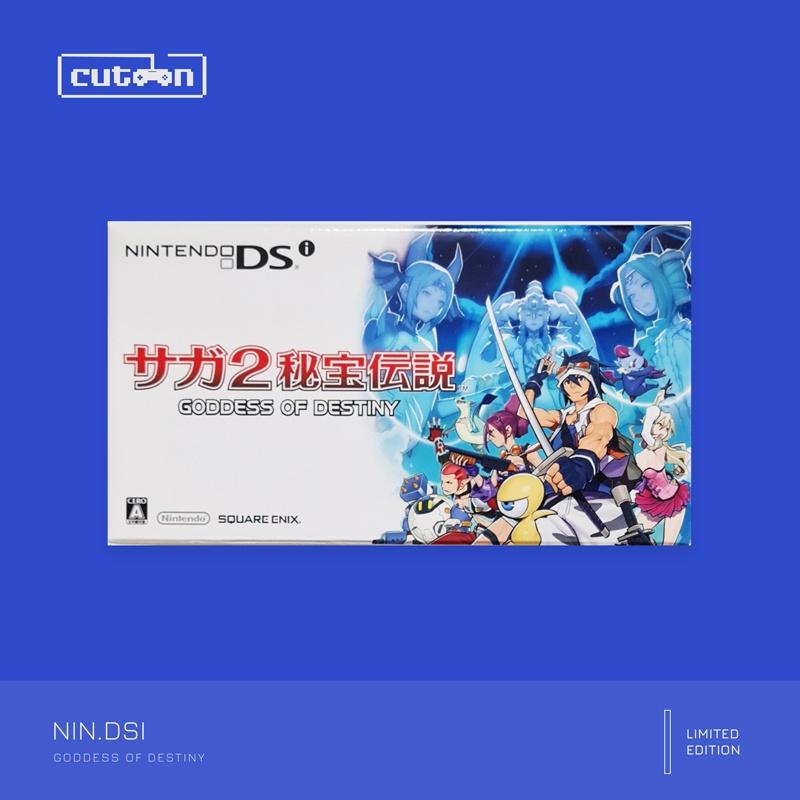 Máy chơi game DSi bản giới hạn (fullbox) / [Ảnh thật][Có bảo hành][Có sẵn][Ưu đãi]