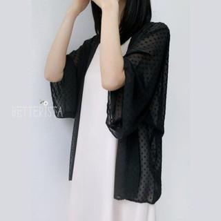 [Mã SKAMCLU7 giảm 10% tối đa 50K đơn 0Đ] Kimono Ngắn Họa Tiết Đen Hoa Thêu thumbnail