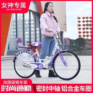 Xe đạp dành cho người lớn Nam và nữ Hạng nhẹ dành cho nữ học sinh cấp 1 và cấp 2 Xe đạp 24 inch 26 inch dành cho nữ dành